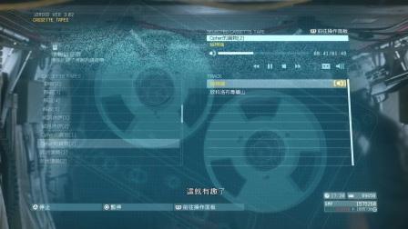 磁带07. Cipher的货物