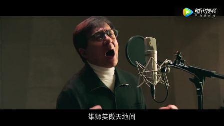 机器之血主题曲MV成龙老歌新唱演绎英雄本色