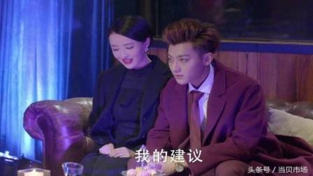 谈判官赵晨曦对谢晓飞一见钟情,使计拆散他和童薇!