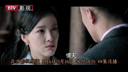 北京影视频道电视剧 红线 队长篇
