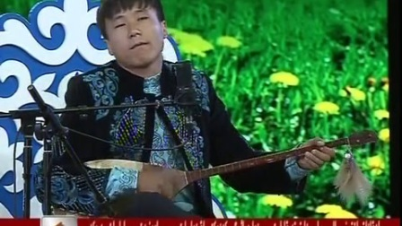 哈萨克族阿肯弹唱会-奎屯市