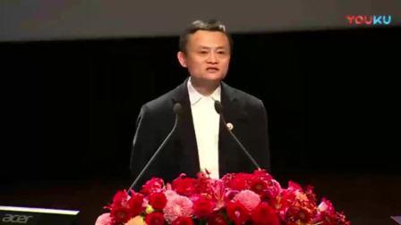 马云创业演讲视频: 老板如何教朋友