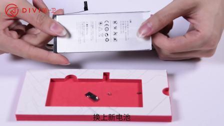 第一卫iphone6P手机电池视频最新版(请务必注意内含提示)