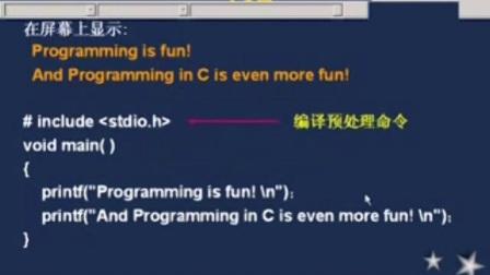 浙江大学 C语言全套视频教程
