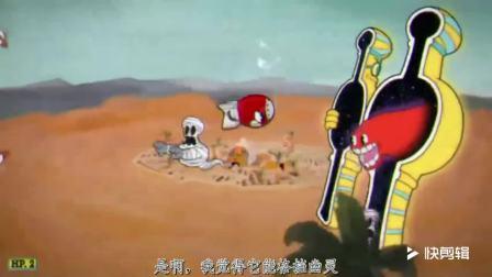【亮点】中文字幕 Pelo玩 - 茶杯头大冒险:勿与恶魔交易