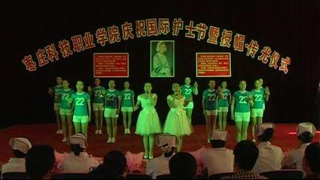 2015年枣庄科技职业学院512护士节授帽传光仪式