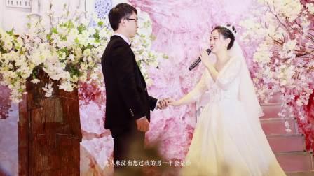 SAM FILM PRODUTION《为你心跳》婚礼视频