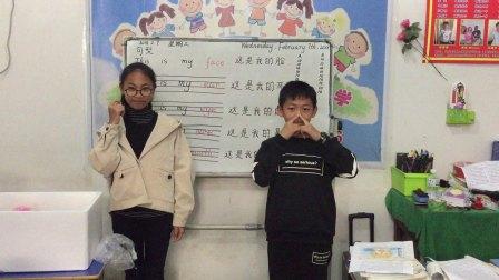 2018.2.7孟定小博士英语培训中心寒假基础班听力练习游戏PK