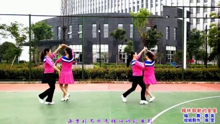 禹雯广场舞 《锡林郭勒的星星》双人水兵舞 附背面教学