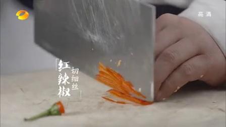 白椒脆肚丝 140602_标清