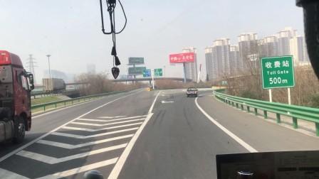 使出绕城高速进入未央路