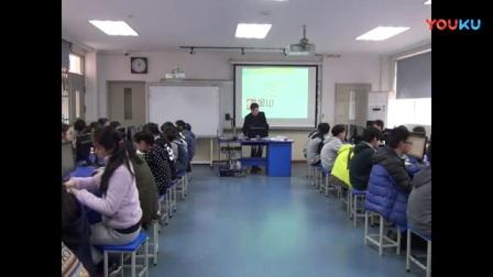 初中信息技术《认识演示文稿》金志峰-苏州大市初中信息技术教学观摩活动