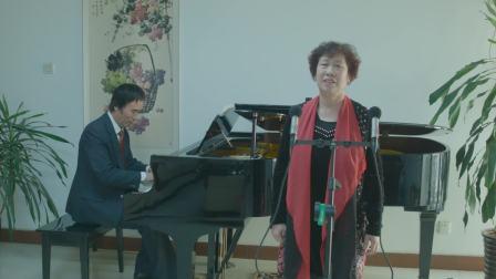 《故园恋》 演唱:张今旗  钢琴伴奏:安冀生