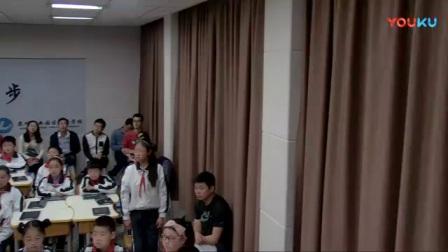 初中语文《说名道姓姓氏篇》苏州工业园区未来教室应用观摩研讨活动