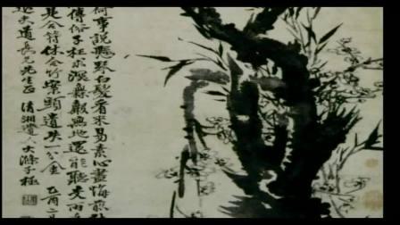 20184501385804 国画鱼画法视频 国画白菜画法视频教程