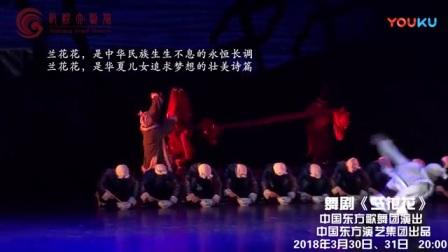 """""""敦煌之春""""第二届文博国际艺术节"""