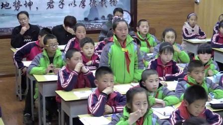 小學數學人教版四下《第4單元 小數的讀法和寫法》山西劉素鋒