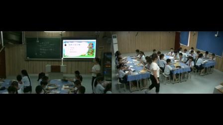 小学数学人教版四下《第4单元 小数的性质》河北赵荣旺