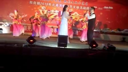 广西防城港那良镇2018年元宵文艺晚会情歌对唱小小新娘花