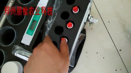 土壤养分速测仪实拍