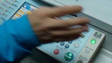 理光多功能打印机实操培训