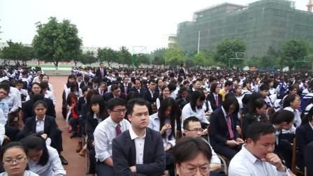 贵港市国际学校2018年春季期开学典礼