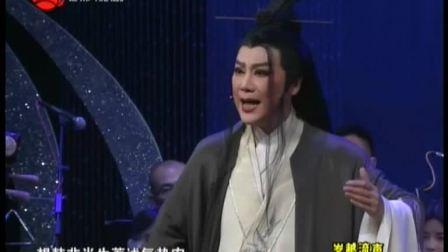 180222七彩:岁越流声·越剧进上海百年流派演唱会--韩非子妹之心妹之情