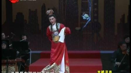 180222七彩:岁越流声·越剧进上海百年流派演唱会--金玉良缘