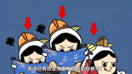 2018广东省OMG实习生计划大电影