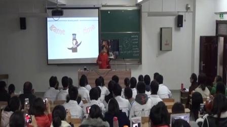 高中英語观摩课《Amazing people》刘晓宇 2017年安徽省高中英語優質課评选活动