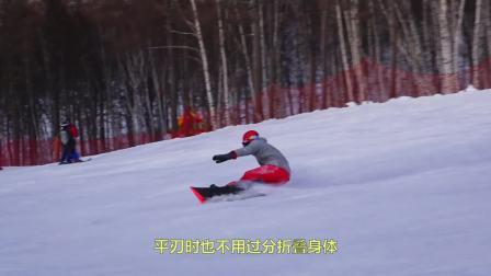 一鹤领滑 单板刻滑教学 高阶练习 3 CrossThrough