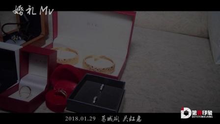 2018.01.29 第壹印象 葛城彬 吴虹惠 婚礼花絮