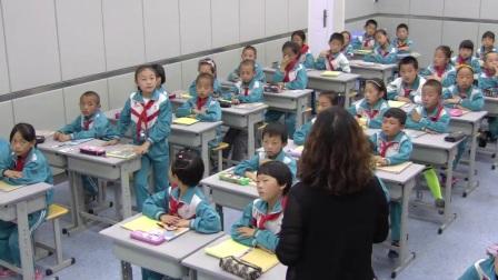 人教版小学数学三下《第8单元 稍复杂的排列问题》甘肃杨艳红
