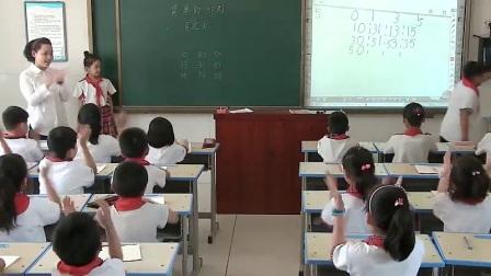 人教版小学数学三下《第8单元 稍复杂的排列问题》河南王瑜