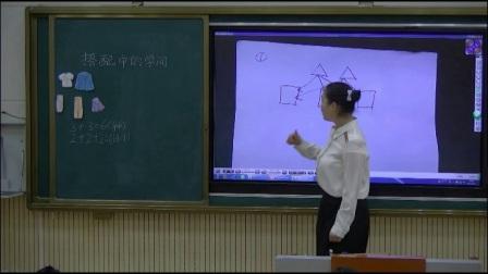 人教版小学数学三下《第8单元 稍复杂的排列问题》河南 朱丽霞