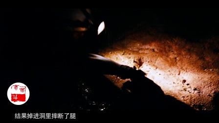 几分钟看完人性恐怖片《黑暗侵袭》, 美女遭遇怪物袭击身陷险境!