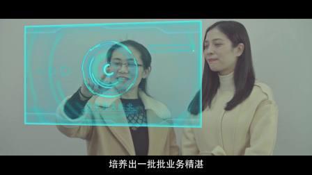 郴州市北湖实验学校宣传片