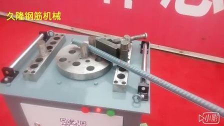 GW40V弯曲机