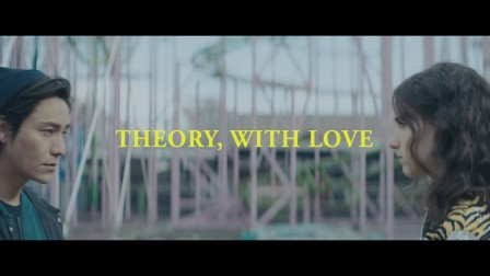 VOGUEfilm陈坤 Theory,With Love预告
