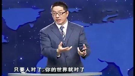 李弈锋-赢家智慧4DVD-02 高清DVD