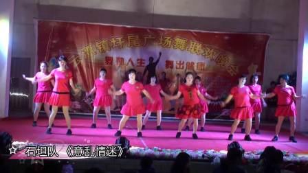 2018.02.26 云潭圩尾村元宵广场舞联欢晚会 高清