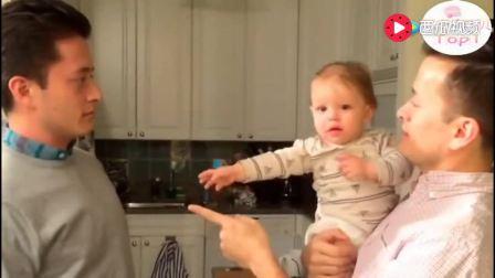 爸爸的双胞胎哥哥来做客, 宝宝瞬间懵圈, 妈妈笑的肚子疼!