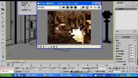 vray灯光教学视频教程_Vray简介及VrayRT的用法_