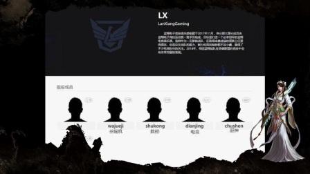 英雄联盟蓝翔战队在LDL联赛迎来首败,打野id挖掘机只是代言!