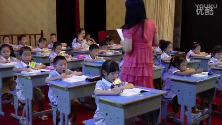 部编小学语文一年级《识字写字5 对韵歌》教学视频,湖北省部编小学语文一年级教材培训研讨课,张芳