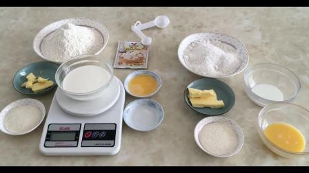 西点烘焙教程纯手工制作元气满满的金黄咖喱角_君之烘焙面包视频_蛋糕裱花教学视频猫草