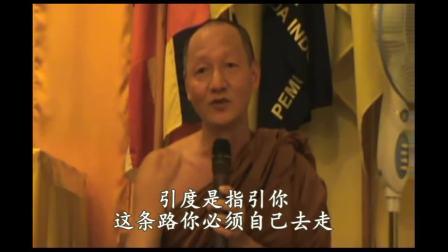 佛教有没有超度