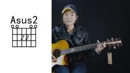 (教学)《成都》C调标准版吉他弹唱教学赵雷 高音教 吉他初级入门教程