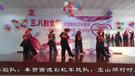 """女神节""""三八妇女节大型群众公益展出活动""""  2018 / 03 / 08"""