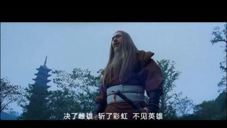 请听一曲郑伊健演唱的《中华英雄》主题曲, 英雄风姿依旧在